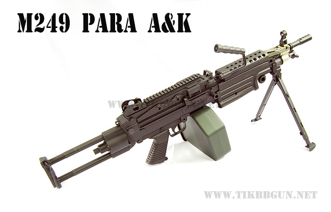 ปืนกลไฟฟ้า (หนัก) M249 PARA