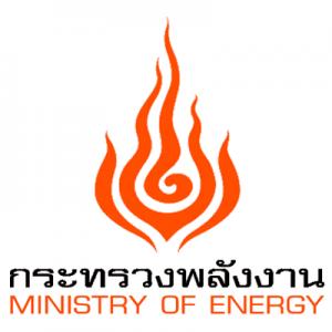 **[[ คู่มือ+แนวข้อสอบ ]]** นักวิชาการพลังงานปฏิบัติการ สำนักงานปลัดกระทรวงพลังงาน