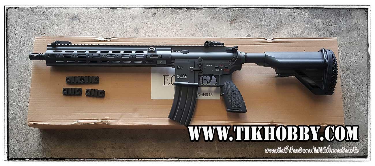 ปืนอัดลม ไฟฟ้า จาก E&C รุ่น 106S สีดำ+ราง