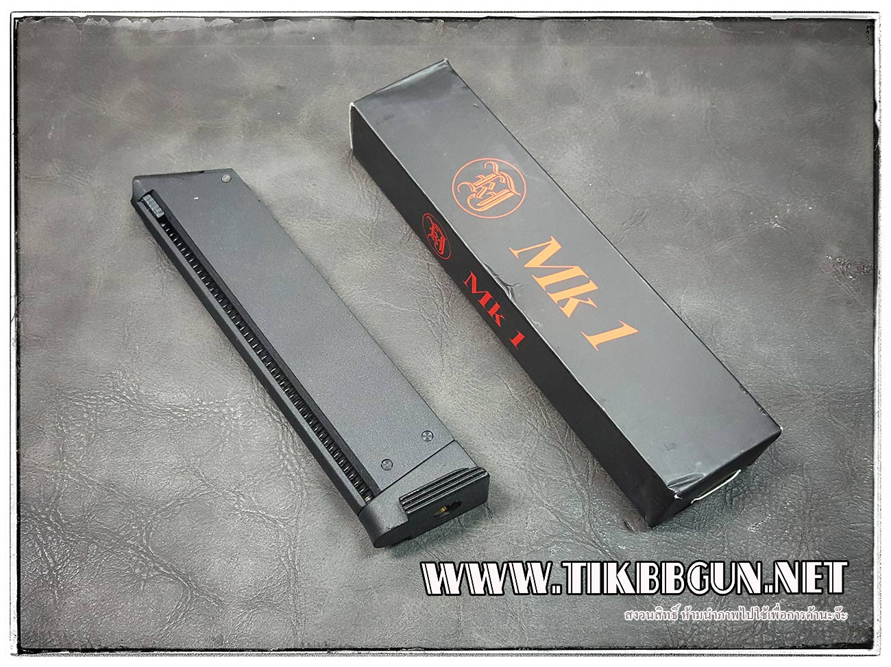 แม๊กสำหรับปืนแก๊ส MK1 จาก Kjwork