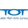 // Update // สรุปแนวข้อสอบบุคลากร บริษัททีโอที จำกัดมหาชน TOT