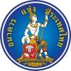 ((File)) สรุปแนวข้อสอบฝ่ายตรวจสอบเทคโนโลยีสารสนเทศ ธนาคารแห่งประเทศไทย (ธปท.)