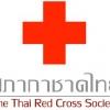 #สรุป+แนวข้อสอบนักวิทยาศาสตร์การแพทย์ สภากาชาดไทย