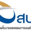 #((สรุป)) แนวข้อสอบวิศวกรไฟฟ้า (สนข.)สำนักงานนโยบายและแผนการขนส่งและจราจร
