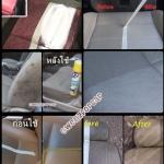 สเปรย์ซักเบาะรถยนต์เอนกประสงค์ ซักแห้งด้วยโฟม คนใน pantip แนะนำและรีวิวมากที่สุด