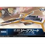 Mecha Collection Macross Delta VF-31E Siegfried Fighter Mode (Chuck Mustang) by Bandai