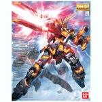 RX-0 Unicorn Gundam 02 Banshee (MG) สเกล 1/100 แท้จากญี่ปุ่น