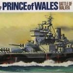 เรือรบ Prince of wall (1/700) TAMIYA (TA 31615)