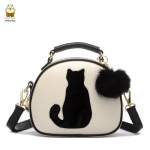 กระเป๋าสะพายแบบกลมลายแมว Beibaobao แท้ 💯%