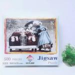 จิ๊กซอว์ 500 ชิ้น