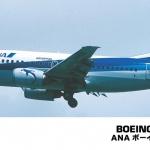 เครื่องบินพานิชย์ Boeing 737-500 ANA 1:200 จาก Hasegawa