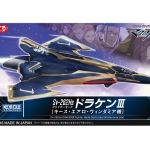 Mecha Collection Macross Delta Sv-262 Draken III Fighter Mode (Keith Aero Windermere) by Bandai