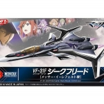 Mecha Collection Macross VF-31F Siegfried Fighter Mode (Messer Ihlefeld) by Bandai