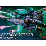 1/72 RVF-25 Super Messiah - Macross Frontier by Hasegawa