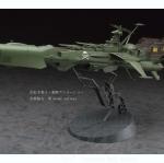 ยานอวกาศ Battle Ship ARCADIA จากการ์ตูนกัปตัน HarLock 1:1500