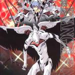 Evangelion EVA-05 Mass Production Model (HG) Bandai