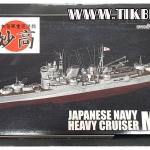 เรือลาดตะเวณหนัก 1/700 IJN Myoko Full Hull Model by Fujimi เต็มลำ