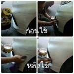 น้ำยาหรือครีมลบรอยขีดข่วนรถยนต์ ลบคราบเหลือง owen-z น้ำยาลบรอยขีดข่วนที่คนใน Pantip แนะนำต่อกันมากที่สุด