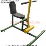อุปกรณ์บริหารแขน-ขา-หน้าท้อง (แบบดึง-งัดตุ้มน้ำหนัก)