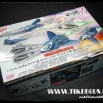 1/72 Sv-262Hs Draken III (Keith Aero Windermere) Corresponding Lil Draken + Missile Pod by Bandai