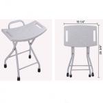 PS132 เก้าอี้นั่งอาบน้ำ (เหล็กพ่นสี) พับเก็บได้