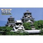 โมเดลปราสาท 1/700 Kumamoto Castle by Fujimi