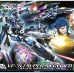 1/72 VF-31J Super Siegfried (Hayate Immelmann) by Bandai ภาค Macross Delta