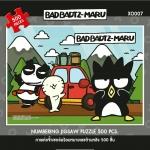 Bad Badtz-Maru แบ๊ดแบด มารุ จิ๊กซอว์ซานริโอ Sanrio 500 ชิ้น ขนาด 53*38 ซม. สำหรับเด็กน้อย 3ขวบ ขึ้นไป ฝึกหัดต่อจิ๊กซอว์