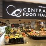 มีจำหน่ายแล้วที่ Central Food Hall