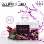 Veena วีน่า ดีท็อกซ์