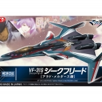 Mecha Collection Macross Delta VF-31S Siegfried Fighter Mode (Arad Molders) by Bandai