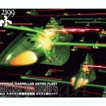 1/1000 Space Battleship Yamato: Garmillas Ship Set by Bandai