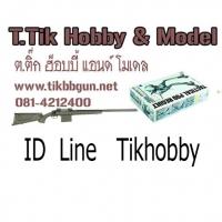ร้านTikhobby&model