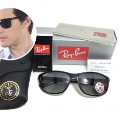 แว่นกันแดด Rayban RB4213-F 601/71 61-14 3P <โพลาไรซ์>