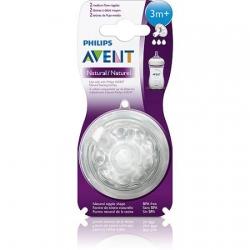 จุกนม Avent ขนาด 3รู Natural รุ่นใหม่ (Avent Natural Nipple - Medium Flow - 2 Pk)