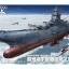 1:500 Yamato 2199 by Bandai จากการ์ตูน ลำใหญ่