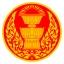#((LOAD PDF)) แนวข้อสอบเจ้าพนักงานชวเลข (รัฐสภา)สำนักงานเลขาธิการสภาผู้แทนราษฎร