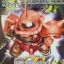 Zack MS-06S (SD)
