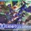 Gundam Seven Sword (SD)