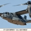 1/72 CV-22B Osprey US Air Force by Hasegawa (HA02074) Limited Edition