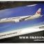 เครื่องบินพานิชย์ Boeing 787-8 1:200 จาก Hasegawa