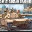 รถถัง M1A1 ABRAM IREQ 1/35 Academe (AC13202 )