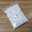 ลูกกระสุน BB ขนาด 0.20 กรัม หย่วนจิน ถุง 100 กรัม (500นัด)