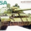 รถถัง T-55A RUSSIAN MEDIUM TANK (1/35) Tamiya (TA35257 )