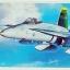 เครื่องบิน F/A-18C Hornet (1/72) Hasegawa (HA00438)
