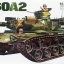 รถถัง M60A2 MEDIUM TANK (1/35) Tamiya (TA89542 )