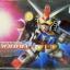 RX-78 Gundam (SD)