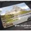 1/300 Himeji Castle (Large) by Fujimi
