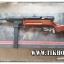 ปืนระบบไฟฟ้าโบลว์แบล็ค SR41 Submachine Gun Replica