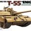 รถถัง T55 ENIMA 1/35 Tamiya (TA35324 )